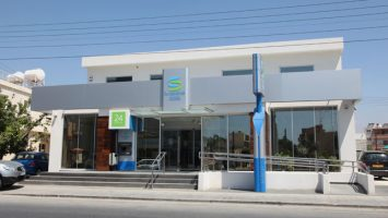 limassol-co-operative-saving-bank-zakaki-branch