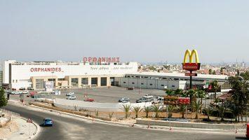 Orphanides Hypermarket